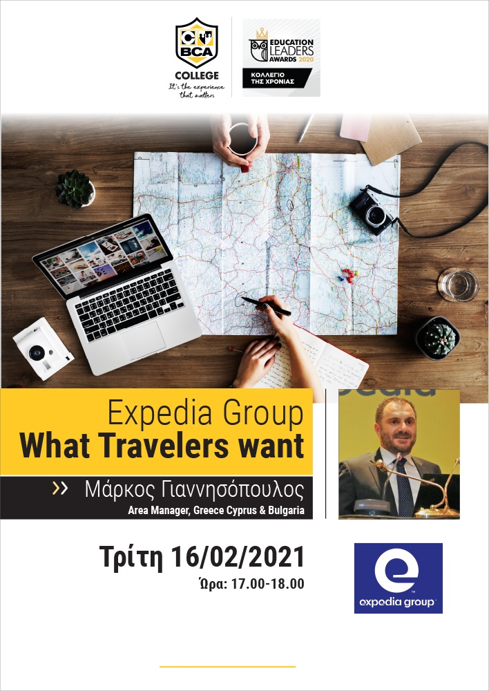 Expedia Group What Travelers want – Τρίτη 16/02/2021 Ώρα 17:00 – 18:00
